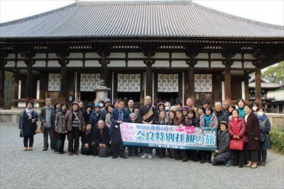 ㈱西鶴と行く、奈良特別拝観旅行②